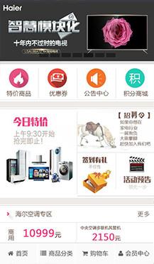 广州世讯制冷设备有限公司