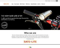 赛特莱特网站建设案例
