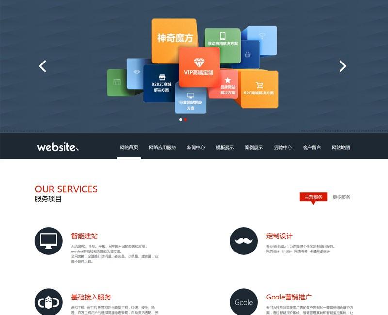 科技/IT行业