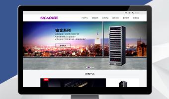 SICAO新朝高端酒柜